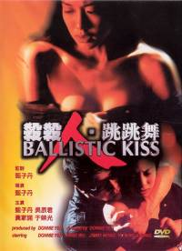 Ballistic Kiss (1998) DVD Cover