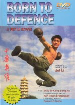 Front cover of Born to Defence DVD.
