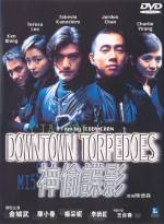 Front cover from Downtown Torpedoes DVD