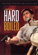 Front cover from Hard Boiled DVD